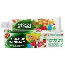Лесной бальзам Зубная паста Детская с 2 лет, без фтора, паста зубная, со вкусом клубники, 50 мл, 1 шт.