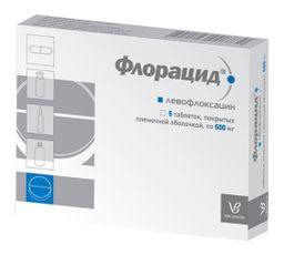 Флорацид, 500 мг, таблетки, покрытые пленочной оболочкой, 5 шт.