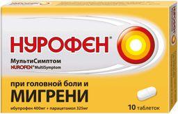 Нурофен МультиСимптом, 400 мг+325 мг, таблетки, 10 шт.