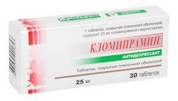 Кломипрамин, 25 мг, таблетки, покрытые пленочной оболочкой, 30 шт.