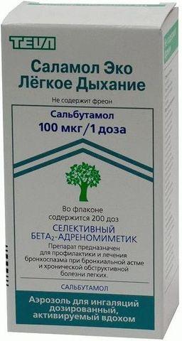 Саламол Эко Легкое Дыхание, 100 мкг/доза, 200 доз, аэрозоль для ингаляций, активируемый вдохом (легкое дыхание), 1шт.