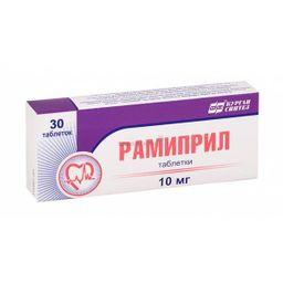 Рамиприл, 10 мг, таблетки, 30 шт.