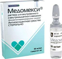 Медомекси, 50 мг/мл, раствор для внутривенного и внутримышечного введения, 5 мл, 5шт.
