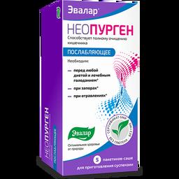 Неопурген, порошок для приготовления раствора для приема внутрь, 5 шт.