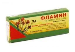 Фламин, 0.05 г, таблетки, 10 шт.