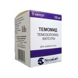 Темомид, 100 мг, капсулы, 5 шт.