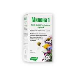 Милона-1 для дыхательных путей, 0.5 г, таблетки, 100 шт.