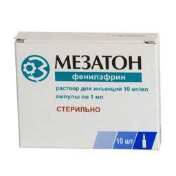 Мезатон, 10 мг/мл, раствор для инъекций, 1 мл, 10шт.