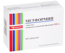Метформин, 500 мг, таблетки, покрытые пленочной оболочкой, 60шт.