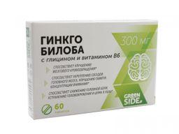 Гинкго билоба с глицином и витамином В6