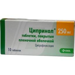 Ципринол, 250 мг, таблетки, покрытые пленочной оболочкой, 10шт.