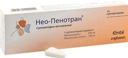 Нео-Пенотран, 500 мг+100 мг, суппозитории вагинальные, 14шт.
