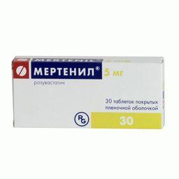 Мертенил, 5 мг, таблетки, покрытые пленочной оболочкой, 30 шт.