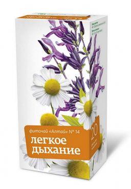 Фиточай Алтай №14 Легкое дыхание, фиточай, 2 г, 20шт.