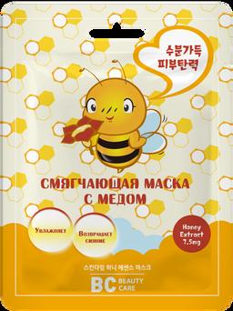 BC Маска смягчающая с медом, маска для лица, тканевая основа, 26 мл, 1 шт.