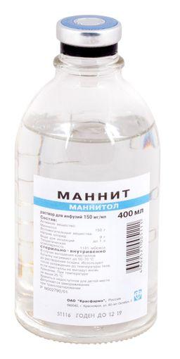 Маннит, 150 мг/мл, раствор для инфузий, 400 мл, 1шт.