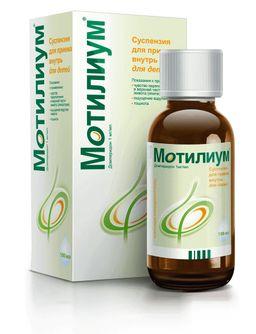 Мотилиум, 1 мг/мл, суспензия для приема внутрь, 100 мл, 1шт.