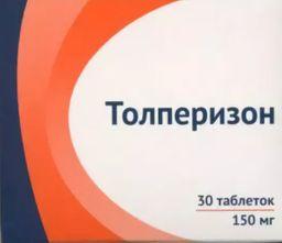Толперизон, 150 мг, таблетки, покрытые пленочной оболочкой, 30 шт.