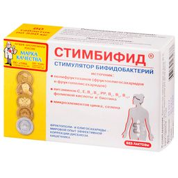 Стимбифид, 550 мг, таблетки, 80 шт.