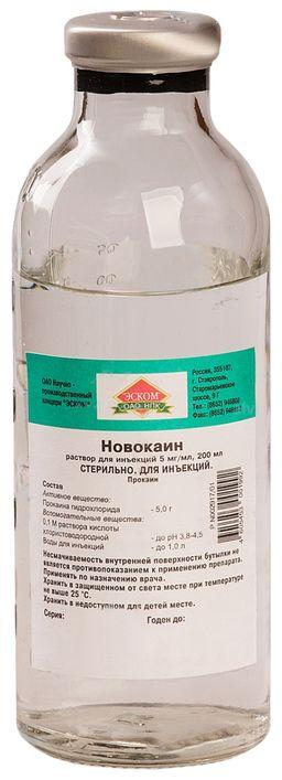 Новокаин, 5 мг/мл, раствор для инъекций, 200 мл, 1 шт.