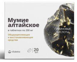 Витатека Мумие алтайское, 0.2 г, таблетки, 20 шт.