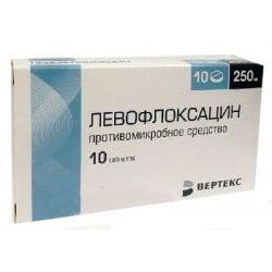 Левофлоксацин, 250 мг, таблетки, покрытые пленочной оболочкой, 10 шт.