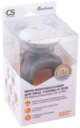 Вибромассажер-Мини CS Medica VibraPulsar CS-v3 Mini
