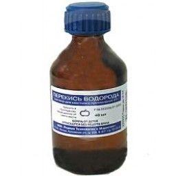 Перекись водорода, 3%, раствор для местного и наружного применения, 40 мл, 1 шт.