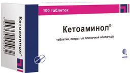 Кетоаминол, таблетки, покрытые пленочной оболочкой, 100 шт.