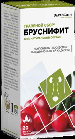Здравсити Бруснифит сбор, фиточай, 2 г, 20 шт.