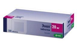Энап, 20 мг, таблетки, 500 шт.