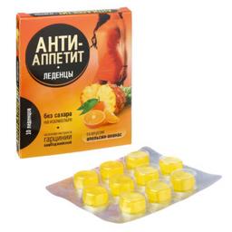 Анти-Аппетит Апельсин и ананас, леденцы, 10 шт.