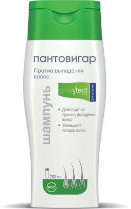 Пантовигар шампунь против выпадения волос, шампунь, для мужчин, 200 мл, 1 шт.
