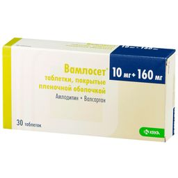 Вамлосет, 10 мг+160 мг, таблетки, покрытые пленочной оболочкой, 30шт.