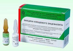 Вакцина клещевого энцефалита, 0.5 мл/доза, лиофилизат для приготовления суспензии для внутримышечного введения, в комплекте с растворителем, 0.5 мл, 5шт.