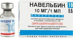 Навельбин, 10 мг/мл, концентрат для приготовления раствора для инфузий, 1 мл, 10 шт.