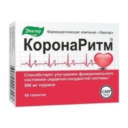 Коронаритм, 0.6 г, таблетки, покрытые оболочкой, 60 шт.