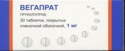 Вегапрат, 1 мг, таблетки, покрытые пленочной оболочкой, 30 шт.