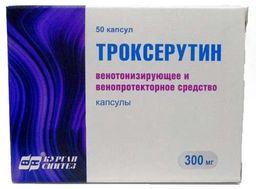 Троксерутин, 300 мг, капсулы, 50шт.