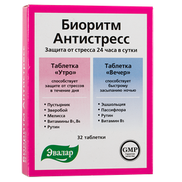 Биоритм «Антистресс 24 день/ночь»