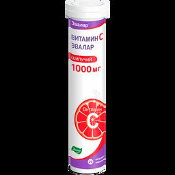 Витамин С 1000 мг, 1000 мг, таблетки шипучие, 20шт.