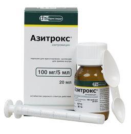 Азитрокс, 100 мг/5 мл, порошок для приготовления суспензии для приема внутрь, 15.9 г, 1шт.