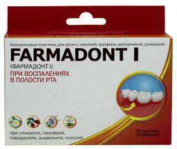 Farmadont I при воспалениях в полости рта