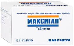Максиган, таблетки, 100 шт.