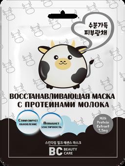 BC Маска восстанавливающая с протеинами молока, маска для лица, тканевая основа, 26 мл, 1 шт.