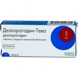 Дезлоратадин-Тева, 5 мг, таблетки, покрытые пленочной оболочкой, 10шт.