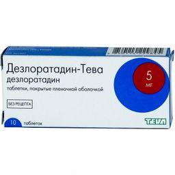 Дезлоратадин-Тева,