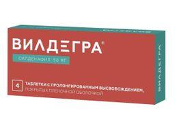 Вилдегра, 50 мг, таблетки пролонгированного действия, покрытые пленочной оболочкой, 4 шт.