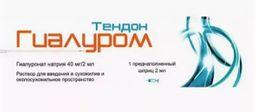 Гиалуром Тендон, 40 мг/2 мл, раствор для введения в сухожилие, 2 мл, 1 шт.