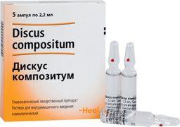 Дискус композитум, раствор для внутримышечного введения гомеопатический, 2.2 мл, 5шт.